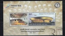 India 2017 MNH Miniatures Stamp Chhatrapati Shivaji Mumbai International Airport