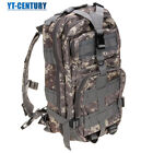 March outdoor tactics 3P backpack backpack ACU camouflage