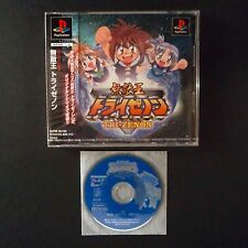sealed TRI ZENON PlayStation NTSC JAPAN・❀・ADVENTURE + KENJI KAWAI OST miniCD PS1