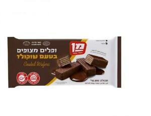 Coated Chocolat Flavored Wafers Kosher Vegan By Man Israeli Product 250g