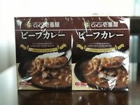 10 Pieces Japan CoCo Ichibanya  Curry House Pack Packets Rice 220g Beef