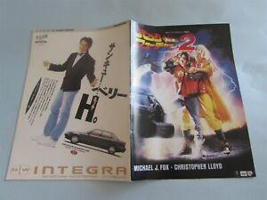 BACK TO THE FUTURE 2 FOX LLOYD MOVIE PROGRAM FROM JAPAN (5)