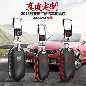 Car Keychain Key Bag Key Fob Cover Keyring Key Chains 3 Buttons for KIA Stinger