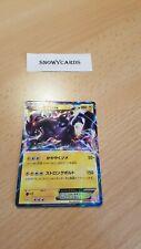 Japanese - Zekrom EX - 009/018 - Holo - Pokemon - BKZ