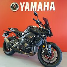 ERMAX Yamaha MT 10 Sports Touring Screen - Smoke