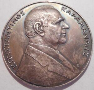 "Greece, Greek, Commemorative Silver Medal For ""UNITED EUROPE"" 1979-KARAMANLIS !!"