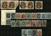 Russia TRANSCAUCASIAN FEDERATED REPUBLICS Postage Stamps Collection Mint LH Used