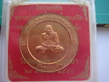 (TA 0050) BE2550 LP Thuad Wat Dongket Songkhla Power Coin
