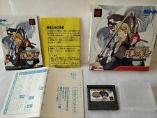 Gekka no Kenshi THE LAST BLADE NEOGEO Pocket NGP Cart,Manual,Boxed set -b1102-