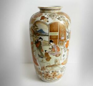 Japanese vintage satsuma TALL vase - Shimazu Family crest - 1930s