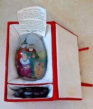 1991 TREASURED VISIONS HAND BLOWN & PAINTED GLASS EGG OLD TESTAMENT MCALLISTER