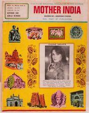 Mother India Magazine October 1980 Baburao Patel Parveen Babi Kaalia