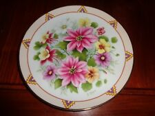 Danbury Mint Collectors Plate THE FLOWERS OF MEXICO - BOUQUETS OF THE WORLD