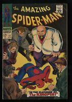 Amazing Spider-Man #51 VG+ 4.5 2nd Kingpin!