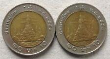 Thailand 2 pcs 10 Baht (BE 2550) 2007 coin