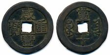 China, Qing, Xian Feng Zhong Bao, Boo Yun 10 cash, small Yun variety. 1853-58.