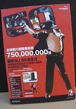 "MICHAEL JACKSON ""HONG KONG COLLECTION"" PROMO COUNTER DISPLAY FROM SONY HK MUSIC"
