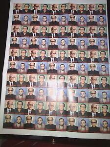Bangladesh 1996 Jail Killing Day Full sheet MNH