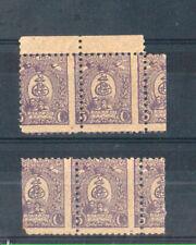 Altri francobolli asiatici