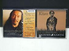 BO Film / OST Heaven & earth KITARO GEFD 24614  USA