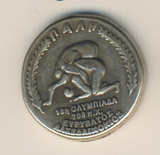 """Greece. Greek Medal """"PALH"""", WRESTLING in Ancient Olympic Games."""