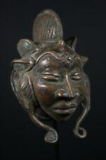 African Bronze PUNU Okuyi Passport Mask - Gabon, AFRICAN TRIBAL ART PRIMITIF