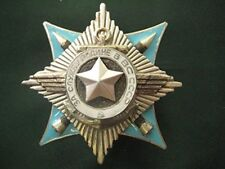 Soviet Russian Order for Service to the Homeland in Armed Forces of the USSR 3rd