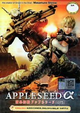 Appleseed Alpha DVD Movie - English Audio (Anime) - US Seller Ship FAST