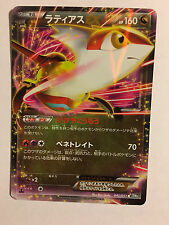 Pokemon Carte / Card LATIAS EX Rare Holo 041/051 R 1ED BW8 -
