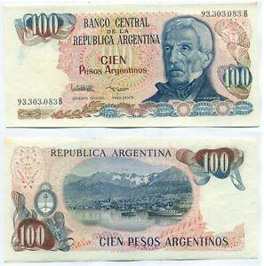 ARGENTINA NOTE 100 PESOS (1985) LOPEZ-G.VAZQUEZ SUFFIX B B# 2625 P 315 XF+