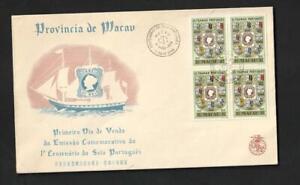 Macao - Macau 1954 FDC, Cover, Primeiro Dia Scott # 371 Block of 4 VF CA/UA