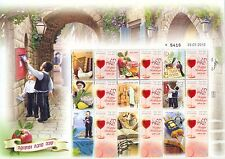 ISRAEL 2013 HIGH HOLIDAYS SPECIAL SHEET MNH NEW
