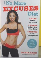 THE NO MORE EXCUSES DIET   -Maria Kang-   HARDCOVER ~ NEW