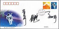 CHINA 2008-9-27 ShenZhou-7 First EVA JSLC space crews astronaut orig signed