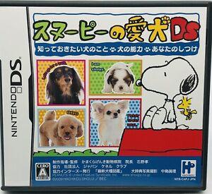 Nintendo DS Snoopy no Aiken DS Shitte Okitai inu no koto Japan Version US Seller