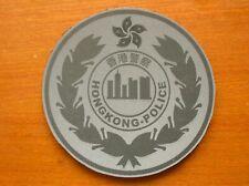 China Hong Kong Police Reflective Patch