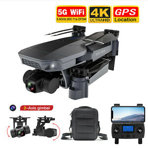 SG907 Pro Drone GPS 5G WIFI 4k HD Mechanical 2-Axis Gimbal Camera RC Quadcopter