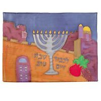 Judaica Shabbat Yair Emanuel Silk Challah Cover - Jerusalem David Tower