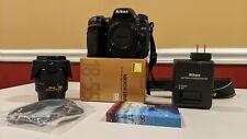 Nikon D7500 Bundle