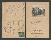 1923 BONNE AMMEE ESTAMPES SUN'S FRANCE POSTCARD
