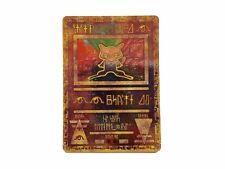 Pokemon Promotion Karte - alte Mew (holofoil) - (versiegelt) begrenzter