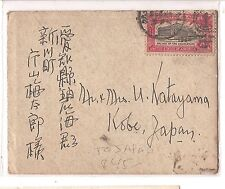 Philippines cover to Kobe, Japan (bam)