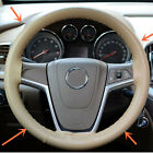 Car Truck Leather Steering Wheel Cover With Needles and beige Thread beige DIY