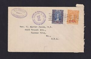 GUATEMALA 1941, Special Delivery to USA, Cover