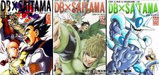 "New Doujinshi ONE PUNCH-MAN DRAGON BALL "" DB × SAITAMA 01 & 02 & 03 "" Japan F/S"