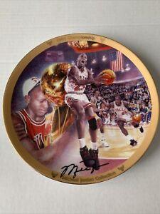 Vintage 1995 Michael Jordan 1991 Championship Plate #15285B Upper Deck