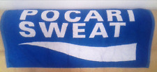 Pocari Sweat 100% Absorbent Cotton Sports Athletic Swimming Towel Exported Japan