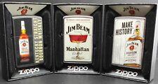 Zippo 3er Set: JIM BEAM, Glass/Bottle (Chrome Brushed, Streetchrome, Black)