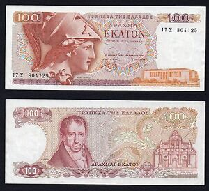 Grecia 100 drachmai 1978  SPL/XF  B-06