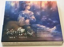 At the end of the planet Love Song (Limited Edition) Anime OST CD w/ DVD, 2012